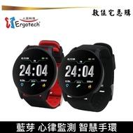 人因 MWB216 大錶徑心率監測 智慧手環 運動手錶 蘋果/安卓可用