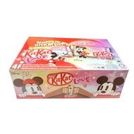 馬來西亞 鼠年 KitKat 雀巢 奇巧 米奇之愛 巧克力 24入 盒裝 隨機出貨 840g 零食 點心 甜點 限定
