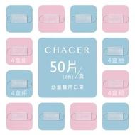 【佳和】幼童醫用口罩 雙色 50入x4盒(戀愛粉+天空藍)
