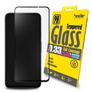 hoda Google Pixel 4a (5G專用) 2.5D隱形滿版高透光9H鋼化玻璃保護貼【官方賣場】