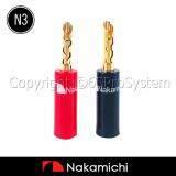 Nakamichi BFA Speaker Banana Plugs (N3) บานาน่านากามิชิ 24K Gold plated 1คู่