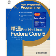 精通Red Hat Linux Fedora Core5 (新品)
