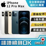 【創宇通訊│福利品】有原廠保🔥 Apple iPhone 12 Pro Max 512GB 5G手機 (A2411)