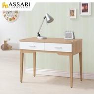 【ASSARI】金詩涵二抽書桌(寬100x深60x高79cm)