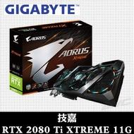 技嘉 AORUS GeForce RTX 2080 Ti XTREME 11G 顯示卡