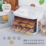 美國 AROMA 四層溫控乾果機 果乾機 食物乾燥機 烘乾機 (贈彩色食譜)