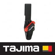 【TAJIMA 田島】專業起子美工刀用安全護套 黑(DC-LSFB)