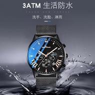 Keep in touch英特斯多功能商務防水手錶非機械時尚網帶真皮 男士手錶