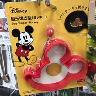 現貨🇯🇵日本限定米奇模具 點心模具 鬆餅