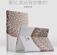 【清倉】蘋果 iPad Air 2 Givew彩繪立體浮雕超薄休眠皮套 Apple iPad 6 平板保護套 平板保護殼