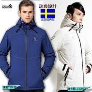 【戶外趣】男款國際專業極地雪衣全防水防風極暖加厚防風外套(LA1797M)