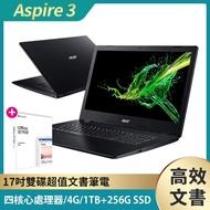 【贈Office 2019超值組】Acer A317-32-C9FF 17.3吋雙碟超值文書筆電-黑(N4100/4G/1TB+256G SSD/W10)