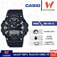 CASIO นาฬิกาคาสิโอของแท้ รุ่นHDC-700-1A นาฬิกาข้อมือ สายยาง  นาฬิกาคาสิโอ้ของแท้รุ่น HDC7001A(นาฬิกาcasioแท้)  (watchestbkk นาฬิกาcasioของแท้100% ประกัน CMG)