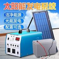 太陽能發電機家用1000W-5000W全套光伏板小型戶外行動電源系統 NMS 樂活生活館