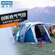 ❐▲﹉迪卡儂新升級充氣帳篷4-8人多人戶外露營便攜免撐桿帳篷防雨QUNC