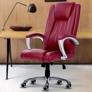 Office Chairs Office Furniture leather Computer Chair Chassis ergonomic swivel chair Lifting rotary