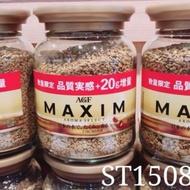 🎌日本超人氣 AGF咖啡  增量版100g