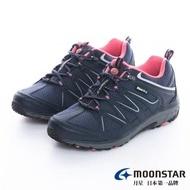 【MOONSTAR 月星】全方位防水透氣越野機能鞋(深藍)