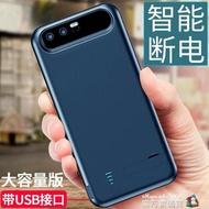 榮耀8x/9/9x/10/v10/20s/v20/play背夾式電池華為mate10/20/30充電