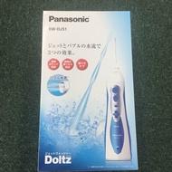 【全新品 現貨】Panasonic 國際牌 EW-DJ51 電動沖牙機