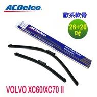 ACDelco歐系軟骨VOLVO XC60/XC70 II專用雨刷組合VOLVO XC60