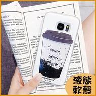 三星手機殼 S10 S10+ S10e Note9 手機殼 Note8 S8 + S9 + 咖啡杯子液態流沙手機殼 透明軟殼