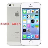 【二手8成新】Apple iPhone 5s 蘋果5s二手  5s蘋果手機 銀色 16G 雙網通  A1530