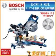 *吳師傅工具*贈原廠鋸片! 博世 BOSCH GCM 8 SJL  8 1/2寸滑軌式木工角度切斷機