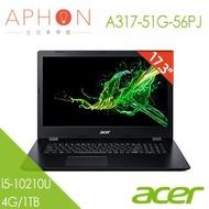 【Aphon生活美學館】ACER Aspire 3 A317-51G-56PJ 黑 17.3吋 (i5-10210U/4GB/1TB/Win10/MX230 2G) 筆電-送ACER無線滑鼠(贈品款式隨機出貨)