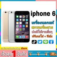 Apple iPhone 6 💥ถูก/แท้💥 iphone6 มือสอง Apple iPhone6 ไอโฟน6 i6 อุปกรณ์ครบยกกล่อง พร้อมใช้งาน apple iphone มือสอง มือ2 apple ไอโฟน6 ราคาถูกๆ