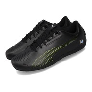 Puma 賽車鞋 MMS Drift Cat 5 運動 男女鞋 30642104