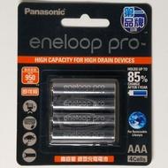 (開發票)(頂級黑標) 950mAh 高容量松下eneloop四號電池 (AAA電池)鎳氫充電電池