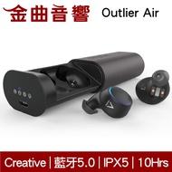 Creative Outlier Air 黑色 真無線藍牙耳機 | 金曲音響
