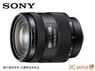 送保護鏡 SONY DT 16-50mm SAL1650 SAL-1650 A-mount 變焦鏡頭 台灣索尼公司貨