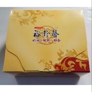 代購台中市大甲裕珍馨奶油小酥餅12入裝(綜合口味)