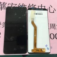 ASUS ZenFone Max X00TDB ZB602KL 液晶總成 螢幕總成 觸控面板總成 玻璃面板破裂 維修