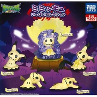 全套5款【日本正版】神奇寶貝 太陽與月亮 謎擬Q 公仔 扭蛋 轉蛋 寶可夢 - 858628