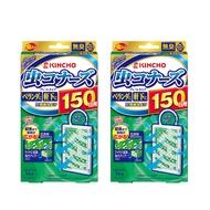日本金鳥 KINCHO - 防蚊掛片150日-無臭-兩入組