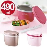 LUNTUS便當盒餐盒保鮮不銹鋼保溫便當保溫碗湯稀飯HLB-W490代購