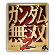 [Xbox360]高達無雙2 TREASURE BOX(財寶箱)(限定版)(20081218) Media World