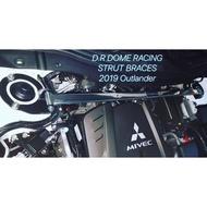 『整備區』D.R DOME RACING 三菱 NEW 15~ OUTLANDER 引擎室拉桿 囧頭歐 前上拉 拉桿