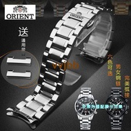 Watch Orient Japanese Oriental Double Lion Watch Steel Band Men Automatic Mechanical
