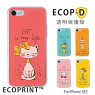 ECOP-D 手機殼 iPhone SE (全新·第二代)手機保護殼可愛喵喵