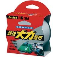 【3M】Scotch® 130DC 48mm x 9.14m 超強大力膠布/大力膠帶