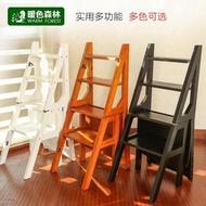 實木兩用樓梯椅子凳子多功能家用加厚登高梯凳四步爬梯餐桌椅