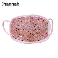 【The Brand hannah】韓國 hannahbebe 兒童有機純棉布口罩-粉底點點