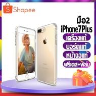 เป็นต้นฉบับ iphone 7 plus มือ2 apple iphone 7 plus มือสอง โทรศัพท์มือถือ มือสอง ไอโฟน7พลัสมือสอง ไอโ