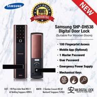 Samsung SHP-DH538 Digital Door Lock