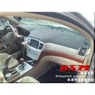 BSM|專用仿麂皮避光墊|三菱 Mitsubishi Grunder