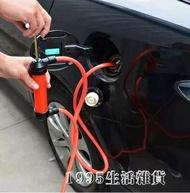 汽車抽油器自吸換油器手動柴油抽油泵吸油器汽油油箱吸油管 1995生活雜貨NMS